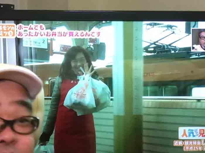 日本の高級駅弁BEST3出演者一同のお腹がグゥ~